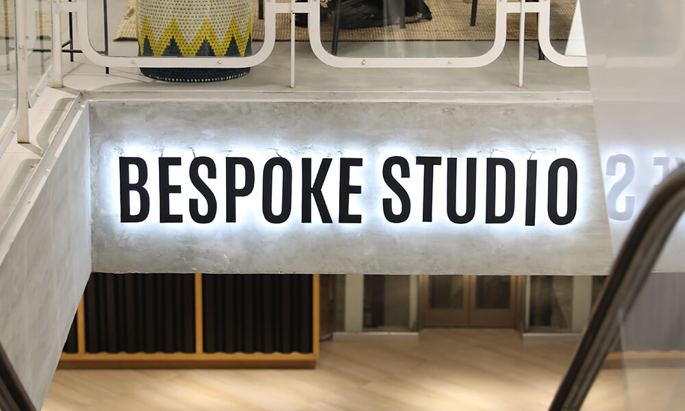 Outfitters 2020 - Bespoke Studio (mobile-img)